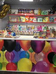 Нашим людям , надувные шары , всё для праздника , бытовая химия.